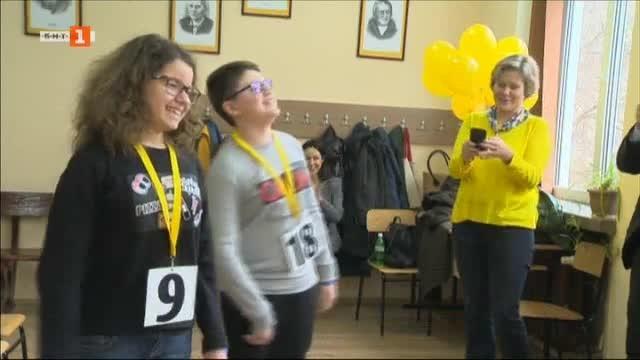 Започна деветото национално състезание по правопис на английски език. Стартът