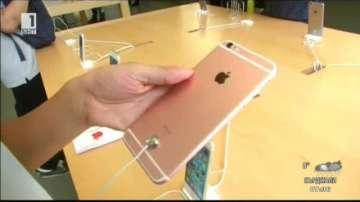 ФБР отложи изслушване по делото срещу Епъл
