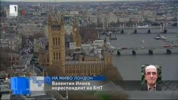 Полицай е намушкан в района на британския парламент, нападателят е убит
