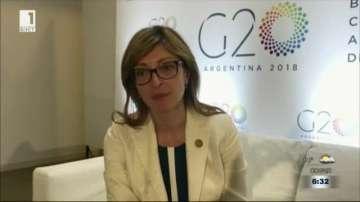 Среща на външните министри от Г- 20
