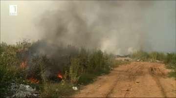 Изясняват се причините за пожара на сметището в село Кочериново