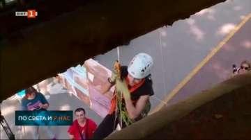 Младежи с увреден слух от Пловдив се учат на скално катерене