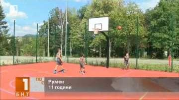220 деца се събраха на първия Международен баскетболен лагер в Габрово