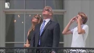 Семейство Тръмп също се интересува от слънчевото затъмнение в САЩ