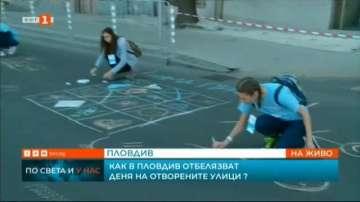Ден на отворените улици в Пловдив