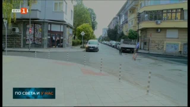 След мащабните ремонти на улиците в Русе част от пътните