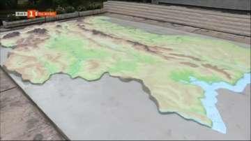 Нова релефна карта на България в Исторически музей - Благоевград