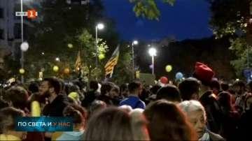 Продължават протестите в Барселона