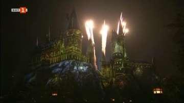 Коледно настроение във вълшебния свят на Хари Потър