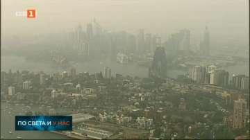 Предупреждение за опасност за здравето заради дима в Австралия