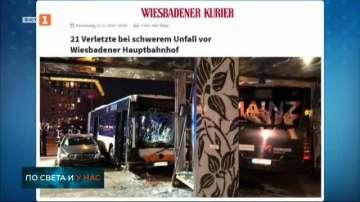 21 души пострадаха при катастрофа с автобус в Германия