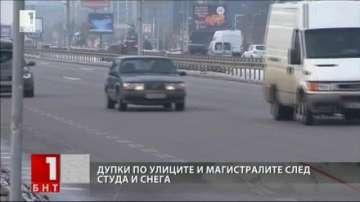 Столична община започва проверки за причината за пукнатините по Цариградско шосе