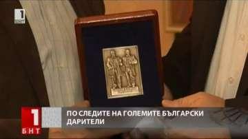 По следите на Евлоги и Христо Георгиеви в Букурещ