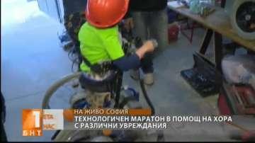 Технологичен маратон в помощ на хора с различни увреждания