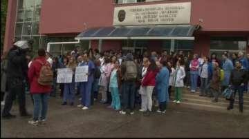 Медиците от софийската педиатрична болница отново излязоха на протест