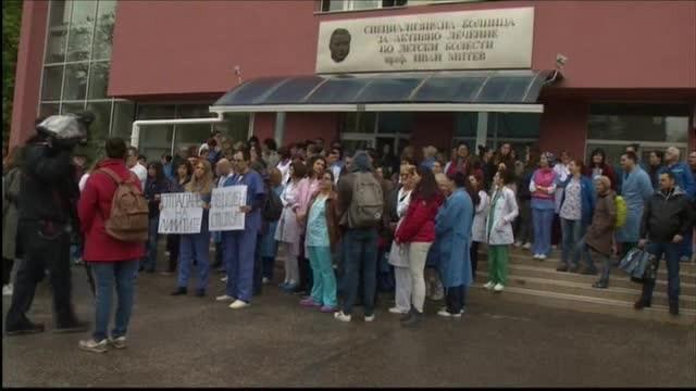 Снимка: Медиците от софийската педиатрична болница отново излязоха на протест