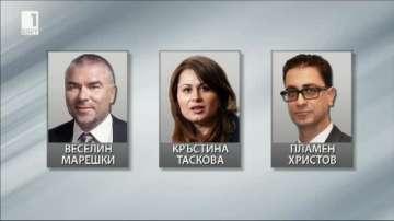 """Главният прокурор иска имунитета на Марешки и още двама депутати от """"Воля"""""""