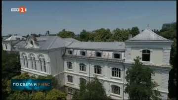 Защо вековно училище, паметник на културата в Пловдив, се руши?