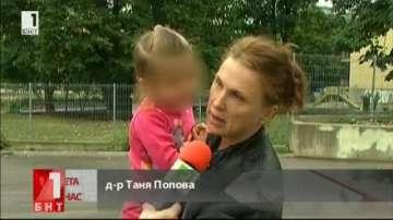 Решават дали да отнемат бебето на лекарката от Две могили