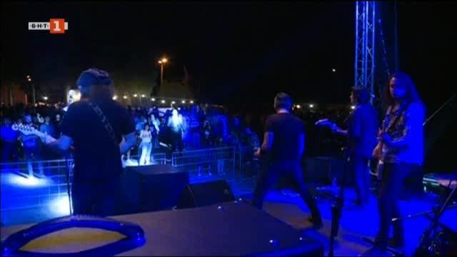 В благоевградското село Дъбрава за четвърта поредна година се организира