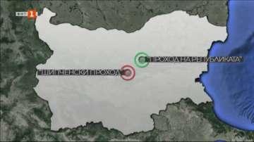 Движението през прохода Шипка е спряно заради автомобилно състезание