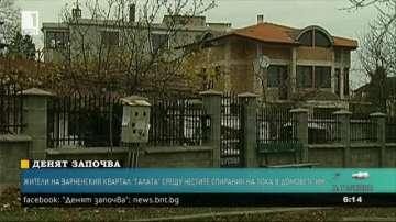 Жителите на варненския квартал Галата сигнализират за често спиране на тока