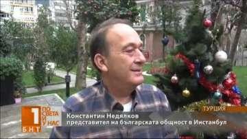 Българската общност в Истанбул се готви да посрещне коледните празници