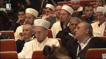 Мюсюлманите в България избират нов главен мюфтия