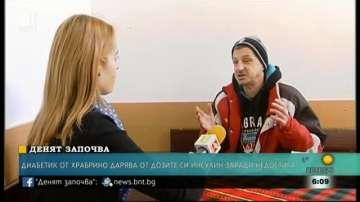 Диабетик от Храбрино иска да дари инсулин на хора в нужда