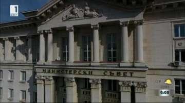 Заседание на Националния съвет за тристранно сътрудничество