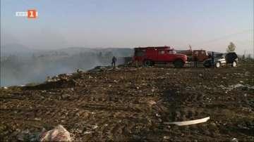 Пети ден гори сметището край дупнишкото село Джерман