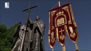 Чествания в Москва на Деня на славянската писменост