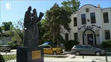 Паметник на Светите братя Кирил и Методий в Балчик