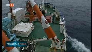 Страната ни се нуждае от нов изследователски кораб