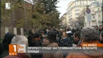 Протест пред Столична община срещу застрояването на зелените площи