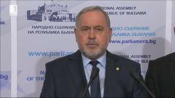 БСП иска Народното събрание да изслуша Бойко Рашков