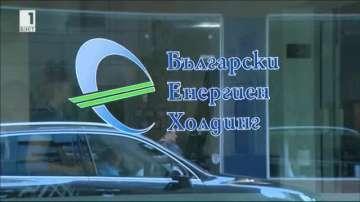 Депутатите гласуваха в подкрепа на приключване на делото на ЕК срещу БЕХ