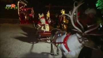 Какъв е пътят на Дядо Коледа?