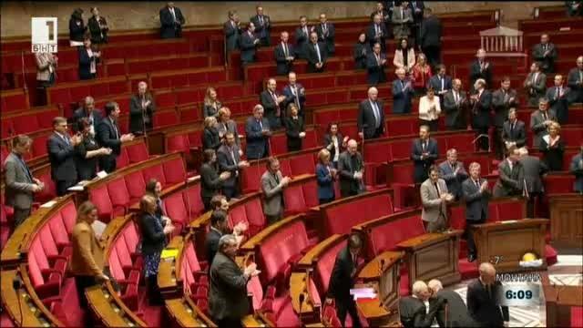 Франция прие правилник за облеклото и поведението на депутатите. Мярката