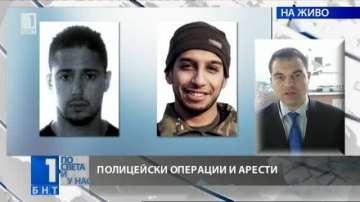 Арестувани са 10 човека по подозрение в джихадизъм след спецакции в Европа