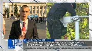 Засилени мерки за сигурност преди дербито Левски - ЦСКА