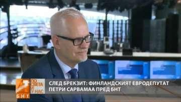 След брекзит: говори финландският евродепутат Петри Сарвамаа