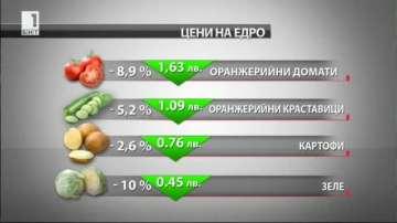 Цените на хранителните стоки на едро остават сравнително ниски през юни