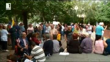 В Пловдив отново протест на хора с увреждания