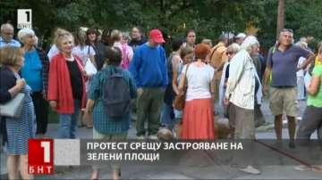 И жителите на квартал Изгрев на протест в защита на градинките