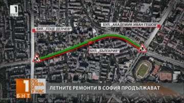 Отварят едното платно за движение на бул. България в София