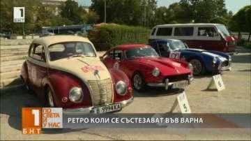 Коли от Втората световна война на Варненски автомобилен събор