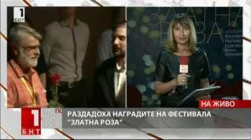 Филмът Безбог е победител във фестивала Златна роза