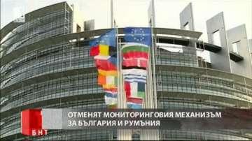 ЕК ще въведе нов мониторингов механизъм за България и Румъния