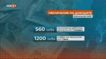 КНСБ: Бюджет 2019 е по-добър от всички досегашни в управлението на Борисов